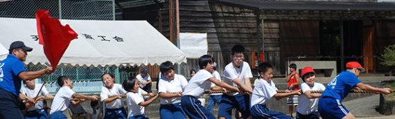 天龍村大運動会