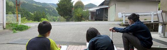 風景画教室
