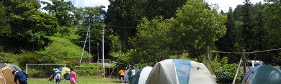 2017サマーキャンプ
